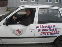 Зубенко Михаил Михайлович