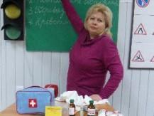Киселева Светлана Ивановна