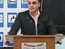 Соболев Евгений Валентинович